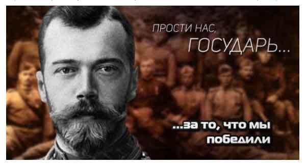 0_010_02_Русский_мир_