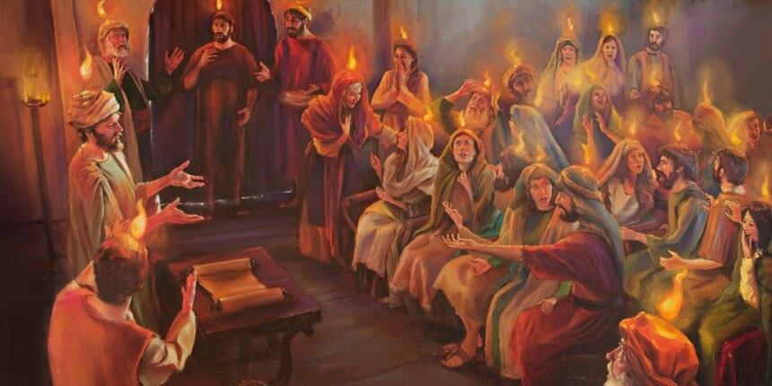 эпоха святого духа