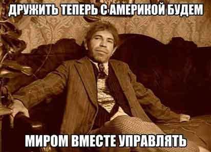 евреи-русский-дом_ (2)